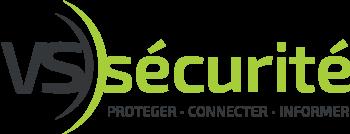 VS Sécurité : Installateur de vidéosurveillance, contrôle d'accès et alarme en Vendée et Nantes